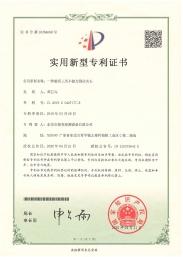 旋鈕三爪小扭力測試夾(jia)頭專利(li)證書