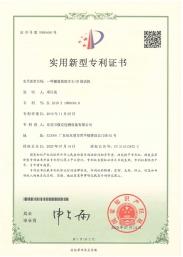 鍵(jian)盤按(an)鍵(jian)多都CR測試機專利(li)證書
