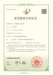 按(an)鍵(jian)單頭CR測試機證書