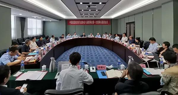 中国仪器仪表行业协会八届理事会第一次理事长联席会议圆满举行-微克仪器(图2)